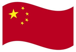 Blog-China Flag